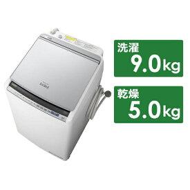 日立 HITACHI BW-DV90E-S 縦型洗濯乾燥機 シルバー [洗濯9.0kg /乾燥5.0kg /ヒーター乾燥(水冷・除湿タイプ) /上開き][ビートウォッシュ 洗濯機 9kg BWDV90E]
