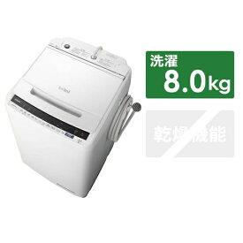 日立 HITACHI BW-V80E-W 全自動洗濯機 ホワイト [洗濯8.0kg /乾燥機能無 /上開き][ビートウォッシュ 洗濯機 8kg BWV80E]