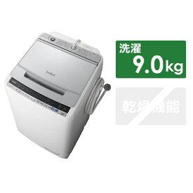 日立 HITACHI BW-V90E-S 全自動洗濯機 シルバー [洗濯9.0kg /上開き][ビートウォッシュ 洗濯機 9kg BWV90E]