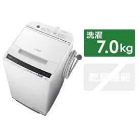 日立 HITACHI BW-V70E-W 全自動洗濯機 ホワイト [洗濯7.0kg /上開き][ビートウォッシュ 洗濯機 7kg BWV70E]