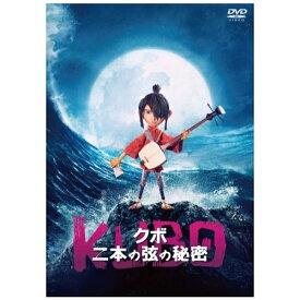 ハピネット Happinet KUBO/クボ 二本の弦の秘密【DVD】
