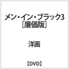 角川映画 KADOKAWA メン・イン・ブラック3【DVD】