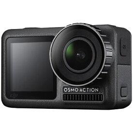 DJI ディージェイアイ OSMACT アクションカメラ OSMO Action [4K対応 /防水][オスモ アクション デジタルカメラ ビデオカメラ]