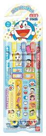 バンダイ BANDAI ドラえもん 子ども用歯ブラシ 3本セット 黄色、青色、赤色