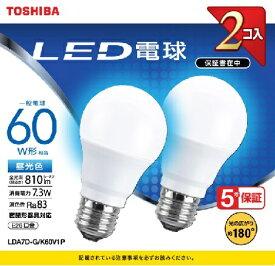 東芝 TOSHIBA LDA7D-G/K60V1P LED電球 [E26 /昼光色]