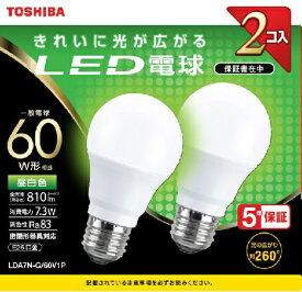 東芝 TOSHIBA LDA7N-G/60V1P LED電球 [E26 /昼白色 /2個 /60W相当 /一般電球形]