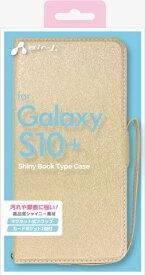 エアージェイ air-J Galaxy S10+ シャイニー手帳型ケース BE ACS10PSHYBE
