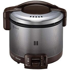 リンナイ Rinnai RR-030FS-DB_13A ガス炊飯器 ダークブラウン [3合 /都市ガス12・13A][RR030FSDB]