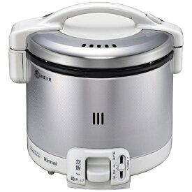 リンナイ Rinnai RR-030FS-W_13A ガス炊飯器 グレイッシュホワイト [3合 /都市ガス12・13A][RR030FSW]