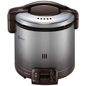 リンナイ Rinnai RR-050FS-DB_13A ガス炊飯器 ダークブラウン [5合 /都市ガス12・13A][RR050FSDB]