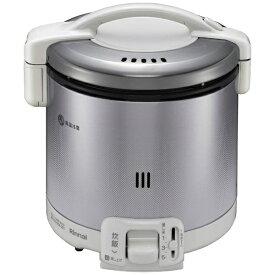 リンナイ Rinnai RR-050FS-W_13A ガス炊飯器 グレイッシュホワイト [5合 /都市ガス12・13A][RR050FSW]