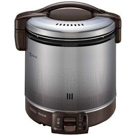 リンナイ Rinnai RR-100FS-DB_13A ガス炊飯器 ダークブラウン [1升 /都市ガス12・13A][RR100FSDB]