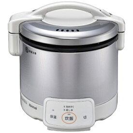 リンナイ Rinnai RR-030VQ-W_13A ガス炊飯器 グレイッシュホワイト [3合 /都市ガス12・13A][RR030VQW]
