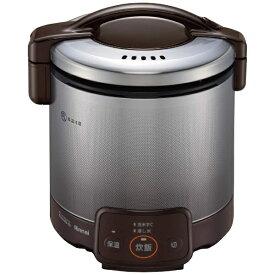 リンナイ Rinnai RR-050VQ-DB_13A ガス炊飯器 ダークブラウン [5合 /都市ガス12・13A][RR050VQDB]