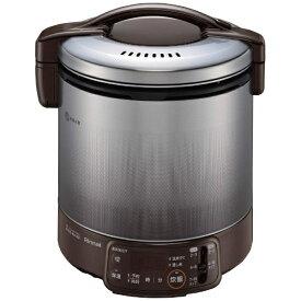 リンナイ Rinnai RR-100VQT-DB_LP ガス炊飯器 ダークブラウン [1升 /プロパンガス][RR100VQTDB]