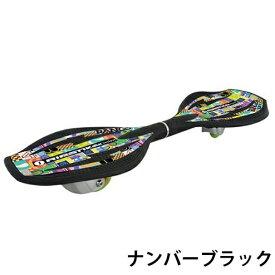 ラングスジャパン RANGS JAPAN リップスティックデラックスミニ ナンバー ブラック