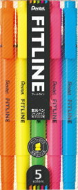 ぺんてる Pentel FITLINE 5色