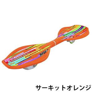 ラングスジャパン RANGS JAPAN リップスティックデラックスミニ サーキットオレンジ