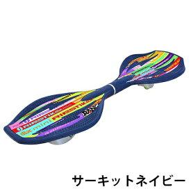 ラングスジャパン RANGS JAPAN リップスティックデラックスミニ サーキットネイビー