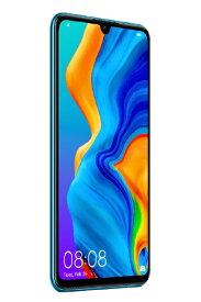 HUAWEI ファーウェイ HUAWEI P30 lite Peacock Blue「51093NRT」Kirin 710 6.15型ワイド メモリ/ストレージ:4GB/64GB nano SIM x2 DSDV対応 ドコモ/au/ソフトバンク対応 SIMフリースマートフォン[スマホ シムフリー本体 新品 ピーコックブルー]