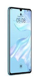 HUAWEI ファーウェイ HUAWEI P30 Breathing Crystal「51093PYE」Kirin 980 6.1型ワイド メモリ/ストレージ:6GB/128GB nano SIM x2 DSDV対応 ドコモ/au/ソフトバンク対応 SIMフリースマートフォン[スマホ 本体 新品 P30CRYSTAL]