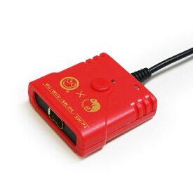 【2019年07月19日発売】 Brook スーパーコンバーター(Switch/PS4用)WiiU・Wii用コントローラ対応 CC-NSSCV-RD【Switch/PS4】