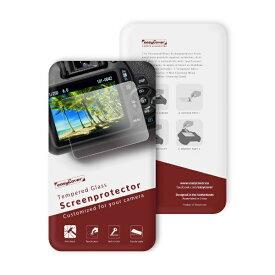 ディスカバード DISCOVERED イージーカバー 強化ガラス 液晶保護フィルム ソニーA6500 用