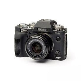 ディスカバード DISCOVERED イージーカバー FUJI X-T3用 ブラック 液晶保護フィルム付属
