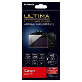 ハクバ HAKUBA ULTIMA 液晶保護ガラス (キヤノン Canon EOS RP 専用) DGGU-CAERP