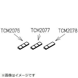 TOTO 流すボタン組品 TCM2077