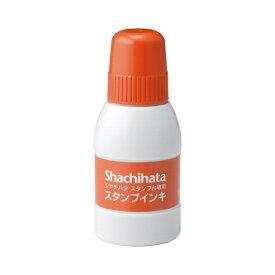 シヤチハタ Shachihata シャチハタスタンプ台専用インキ 小瓶 朱 40ml SGN-40-OR[SGN40OR]