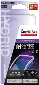 エレコム ELECOM Xperia Ace ハイブリッドケース クリア PD-XACEHVCCR