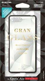 エレコム ELECOM Xperia Ace ハイブリッドケース ガラス ダイヤモンド ホワイト PD-XACEHVCG7WH