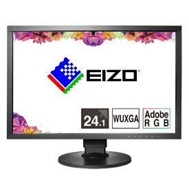 EIZO エイゾー カラーマネジメント液晶モニター ColorEdge ブラック CS2420-ZBK [ワイド /WUXGA(1920×1200)][CS2420ZBK]