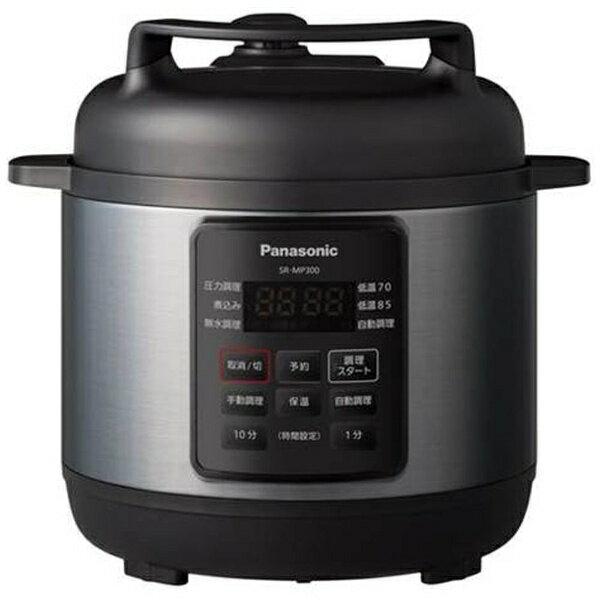 【2019年07月01日発売】 パナソニック Panasonic 電気圧力なべ SR-MP300-K SRMP300 ブラック