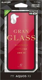 エレコム ELECOM AQUOS R3 ハイブリッドケース ガラス 背面カラー レッド PM-AQR3HVCG3RD