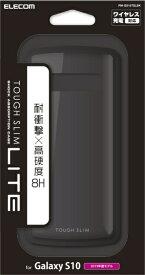エレコム ELECOM Galaxy S10 TOUGH SLIM LITE ブラック PM-GS10TSLBK