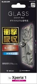 エレコム ELECOM Xperia 1 ガラスライクフィルム 衝撃吸収 反射防止 PM-X1FLGLPM