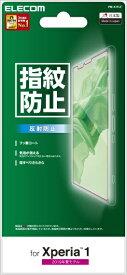 エレコム ELECOM Xperia 1 液晶保護フィルム 防指紋 反射防止 PM-X1FLF