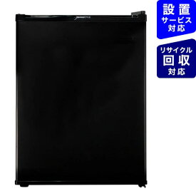 デバイスタイル deviceSTYLE 冷蔵庫 ブラック RA-P32-K [1ドア /右開きタイプ /32L][冷蔵庫 一人暮らし 小型 静音 RAP32K]