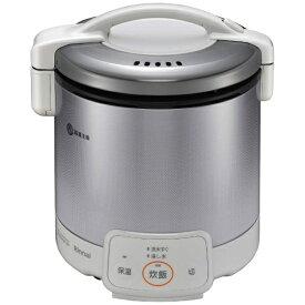 リンナイ Rinnai RR-050VQ-W_13A ガス炊飯器 グレイッシュホワイト [5合 /都市ガス12・13A][RR050VQW]