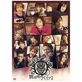 【2019年10月09日発売】 東映ビデオ Toei video 舞台「桃源郷ラビリンス」【DVD】