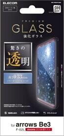 エレコム ELECOM arrows Be3 ガラスフィルム 0.33mm PD-F02LFLGG