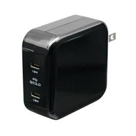 OWLTECH オウルテック OWL-ACTC2PD-BK iPhone用充電器 ACアダプター ブラック