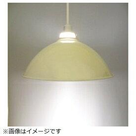 長澤ライティング LEDペンダントライト アルミ Nove[シーリング /1灯 /調光(電球色〜昼白色)] NP-5006 IV アイボリー[NP5006IV]