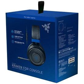 RAZER レイザー Kraken for Console RZ04-02830500-R3M1 RZ04-02830500-R3M1