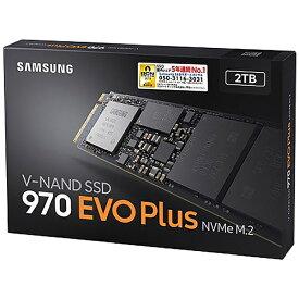 SAMSUNG サムスン MZ-V7S2T0B/IT 内蔵SSD 970 EVO Plus [M.2 /2TB]【バルク品】