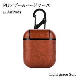 BELEX Light grace Series Case Suit for AirPods brown Devia