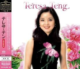 SSMS-025-026テレサ・テン 《中国語歌唱》 SACD