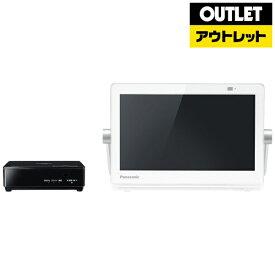 パナソニック Panasonic UN-10CN9W ポータブルテレビ プライベート・ビエラ ホワイト [10V型 /防水対応][プライベートビエラ 10型 10インチ UN10CN9W]